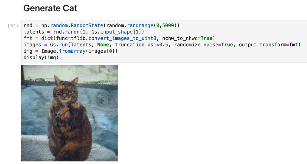 SageMaker generate cat output